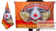 """Флаг """"Лучшему банщику"""" - купить по цене производителя"""