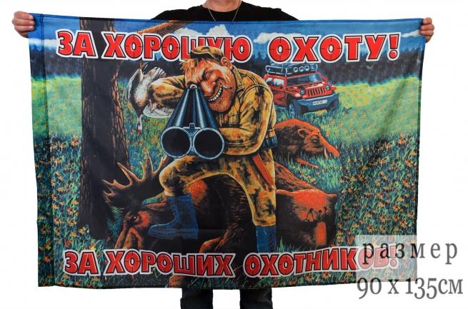 Флаг «Лучший охотник»