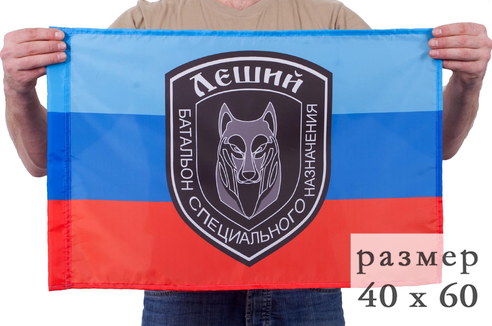 """Флаг Луганского батальона """"Леший"""""""