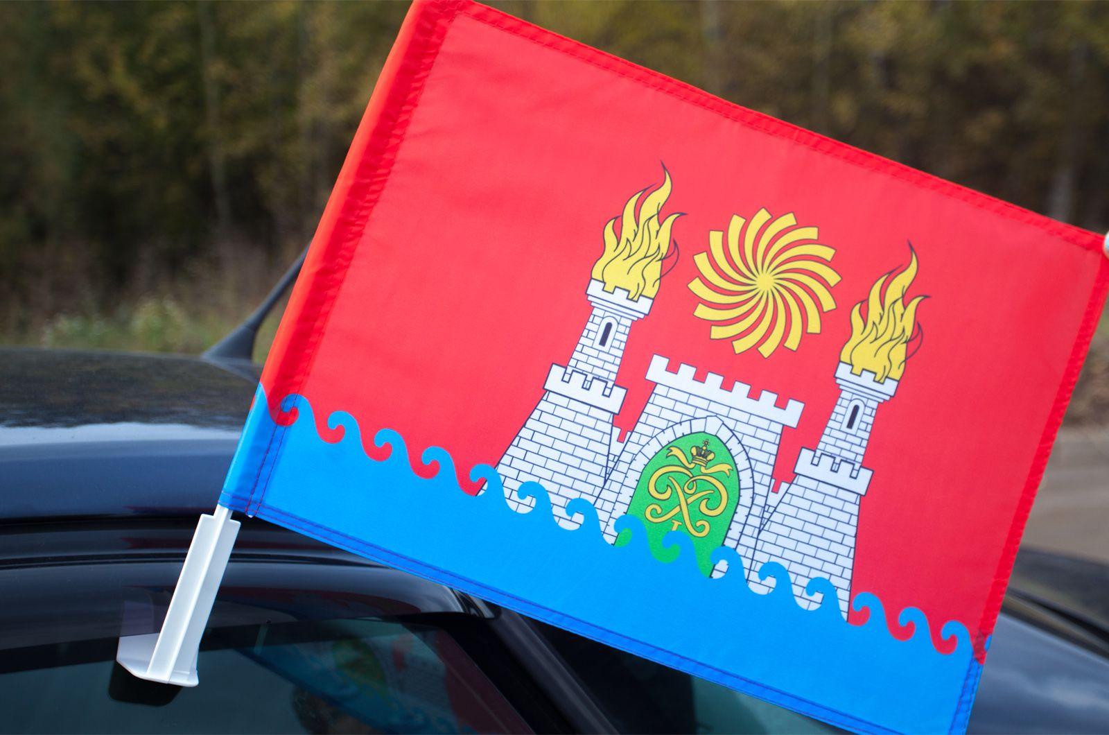 Флаг Махачкалы на машину