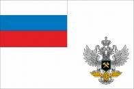 Флаг Министерства путей сообщения Российской Федерации