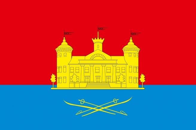 Флаг Парголово