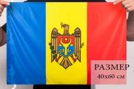 Флаг Молдавии с гербом