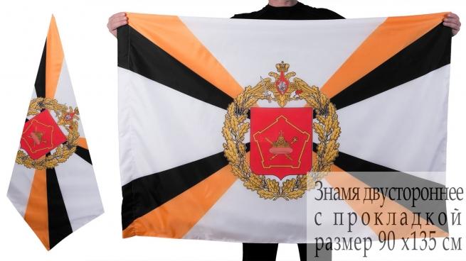 Флаг МВО РФ - заказать оптом