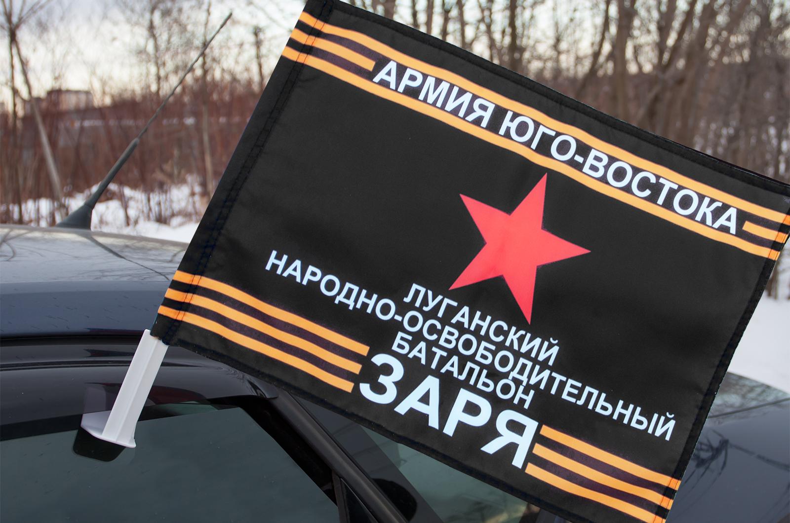 "Флаг на авто Батальон ""Заря"""