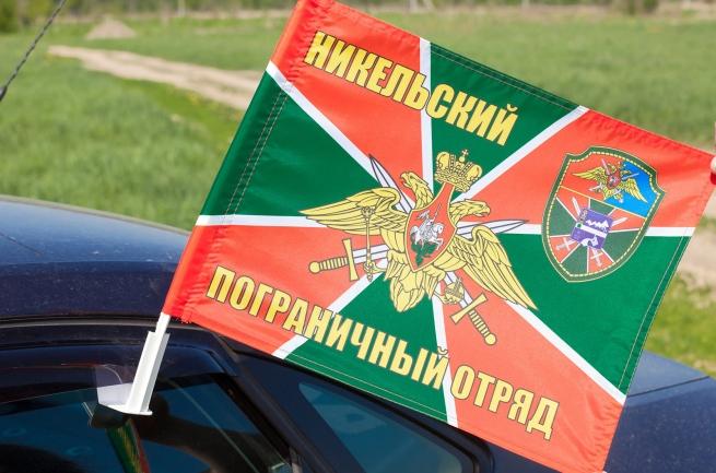Флаг на машину «Никельский погранотряд»