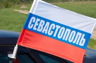 """Купить флаг """"Российский Севастополь"""""""