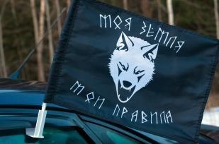 Флажок Сопротивления «Моя земля. Мои правила» на палочке