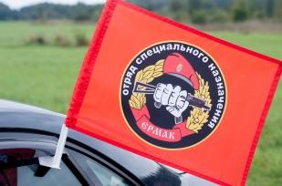 Двусторонний флаг «19 отряд Спецназа ВВ Ермак»