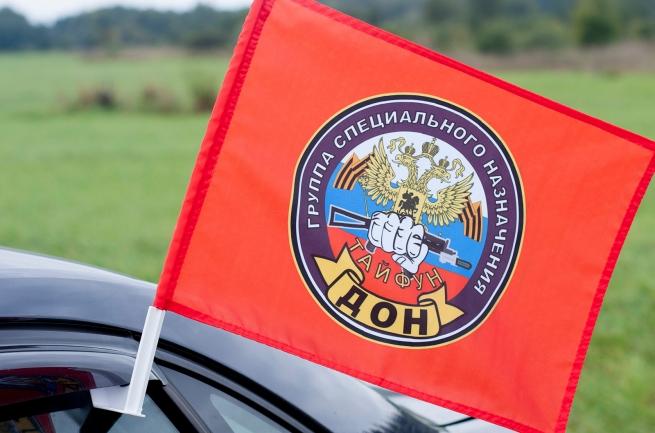"Флаг на машину с кронштейном Спецназа ВВ ""21 ОСН Тайфун"""