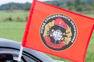 Двусторонний флаг «30 отряд Спецназа ВВ Святогор»