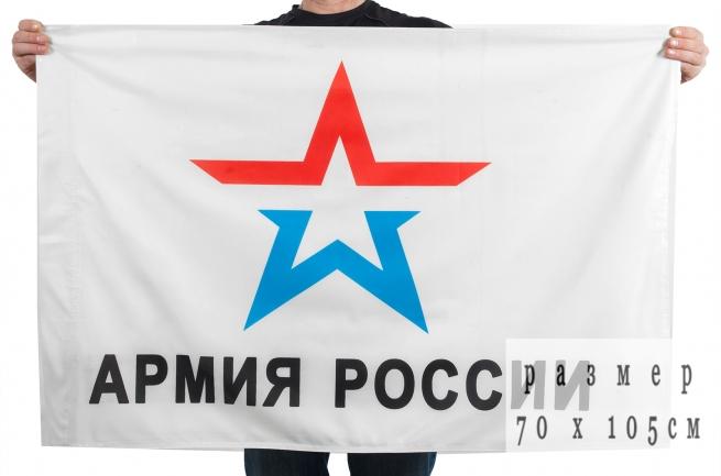 """Флаг на сетке """"Эмблема Армии России"""""""