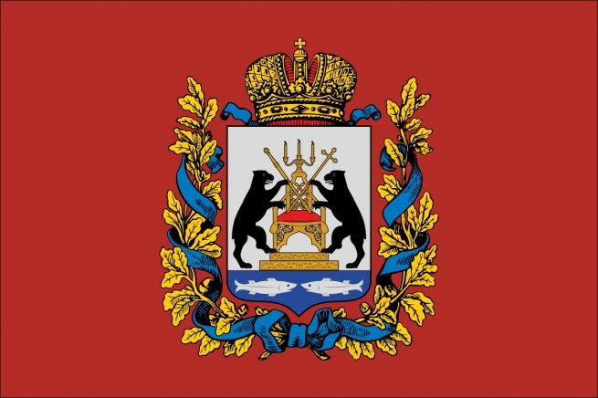 Флаг Новгородской губернии