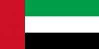 Флаг Объединённых Арабских Эмиратов