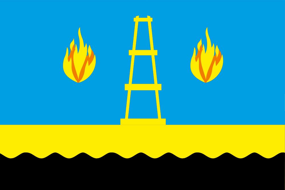 Флаг Отрадного