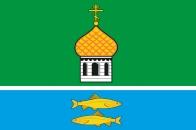 Флаг Переславского района