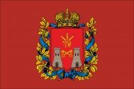 Флаг Плоцкой губернии