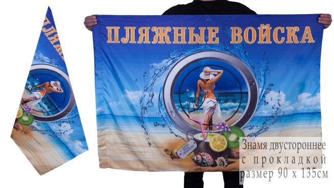 Флаг Пляжных войск