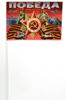 Флаг Победы на палочке