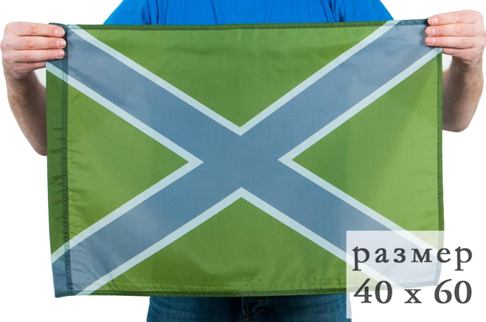 Флаг Новороссии полевой