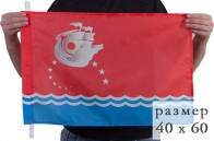 Флаг посёлка Приморский (Крым)