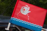 Флаг Приморский (Крым) - купить недорого