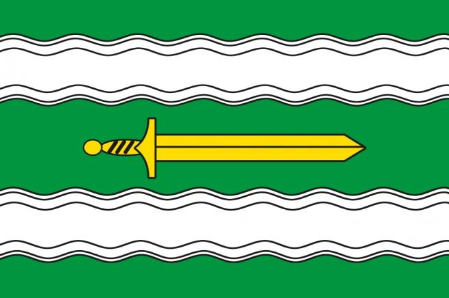 Флаг Прохоровского района