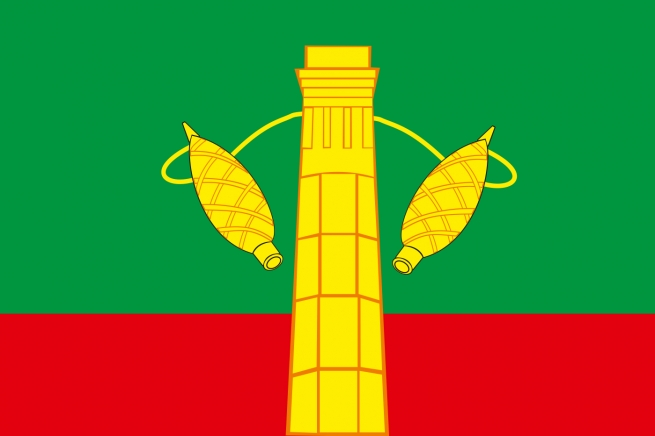 Флаг Пролетарского