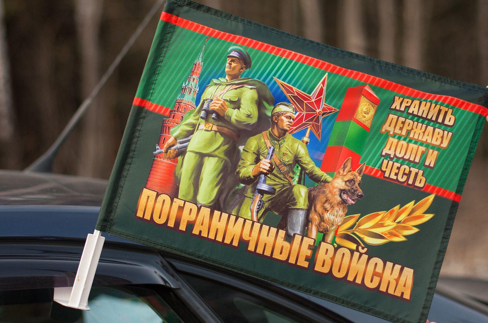 """Флаг ПВ """"Хранить державу"""" с кронштейном"""
