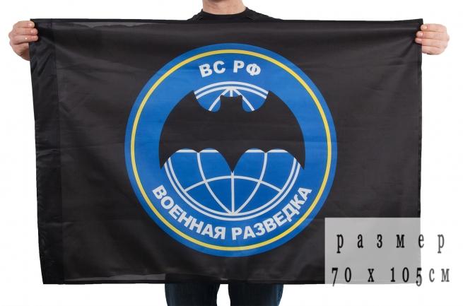 Флаг Разведки (на сетке)