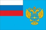 Флаг Росаэронавигации