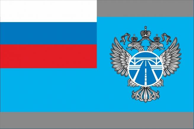 Флаг Росавтодора