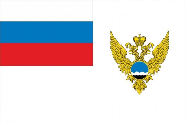 Флаг Росгидромета