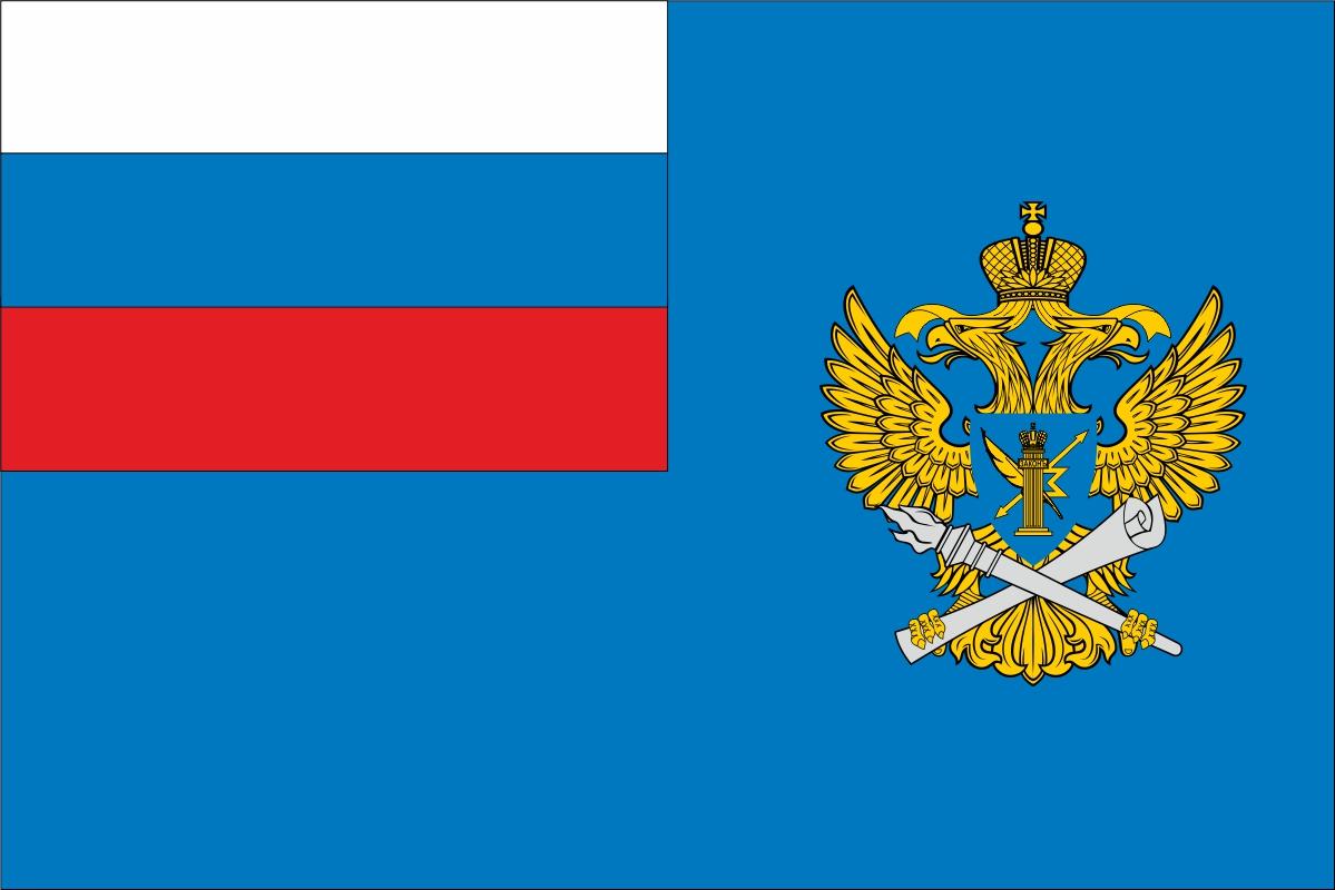 Флаг Роскомнадзора