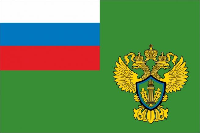 Флаг Росприроднадзора