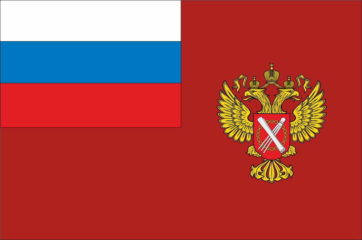 Флаг Росреестра