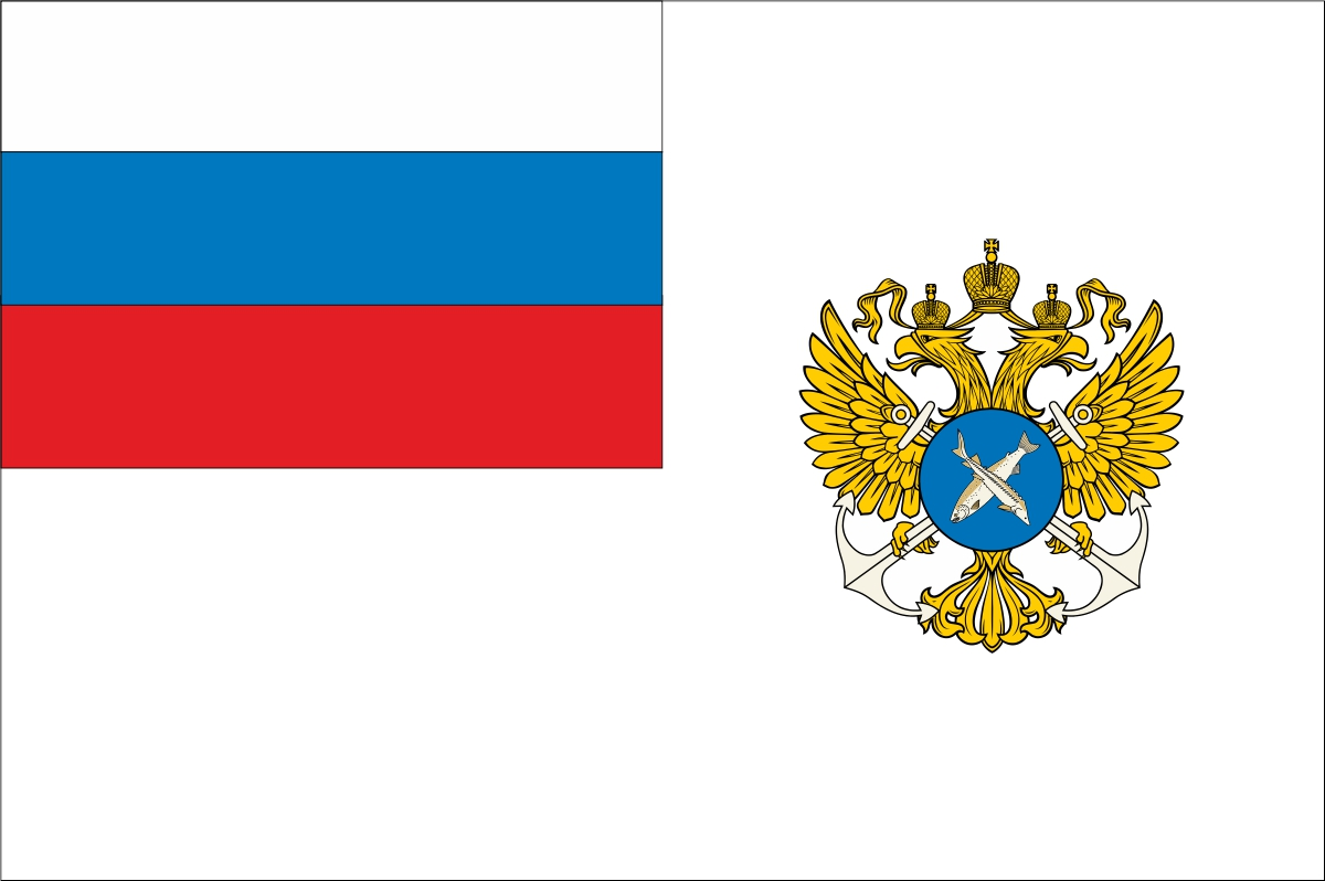 Флаг Росрыболовства