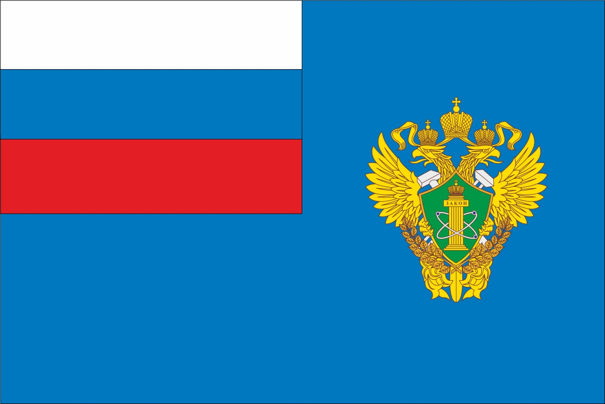 Флаг Ростехнадзора