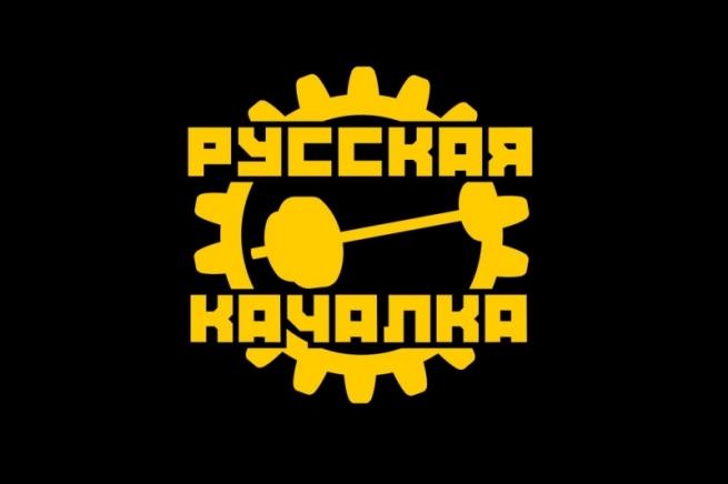Флаг «Русская Качалка»