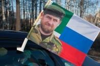 Флаг с Кадыровым