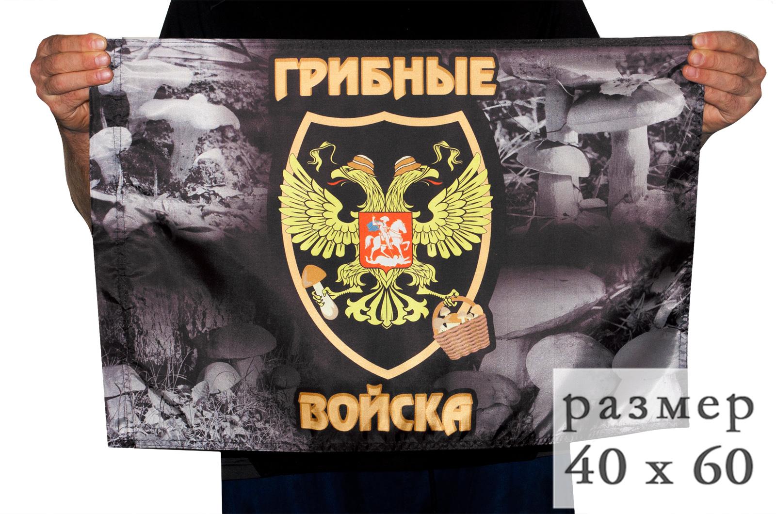 Флаг с шевроном Грибных войск