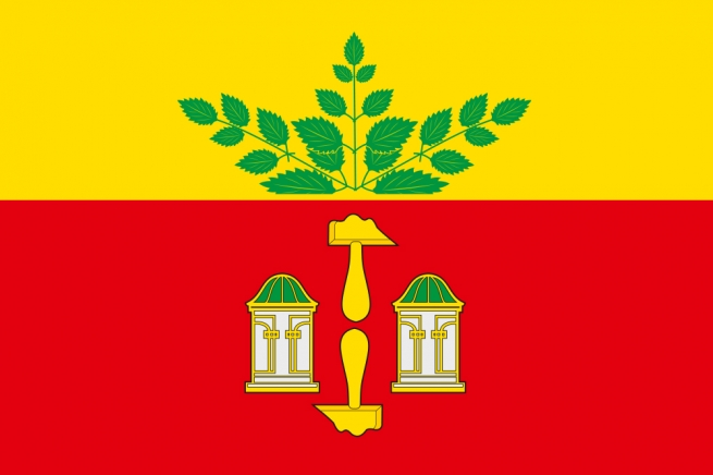 Флаг Щекинского района