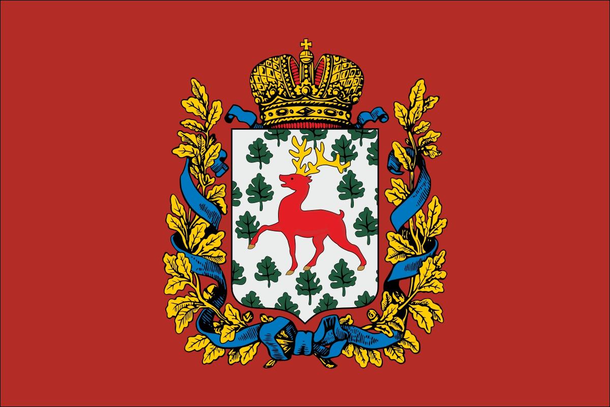 Флаг Седлецкой губернии