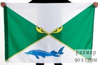 Флаг Серебряных Прудов