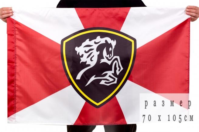 Флаг Северо-Кавказкого округа Внутренних войск 70x105 см