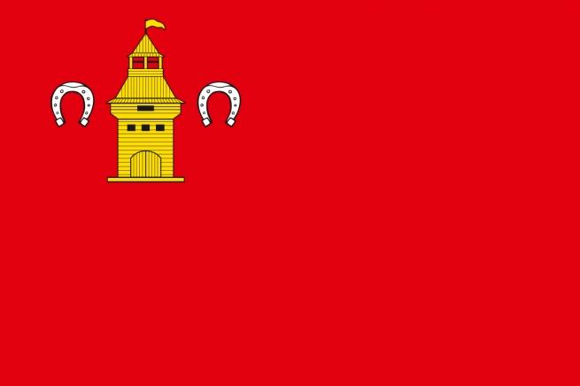 Флаг Шебекинского района
