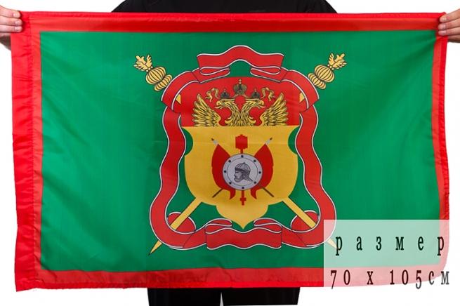 Флаг Сибирского Казачьего войска 70x105 см
