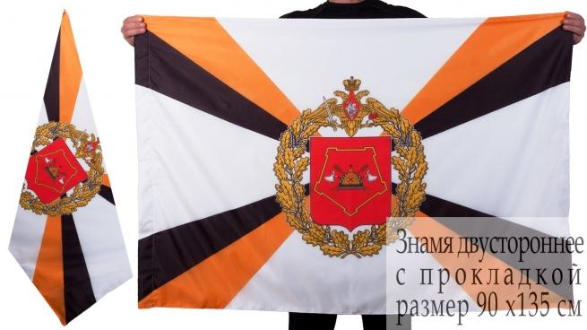 Флаг СибВО - заказать с доставкой