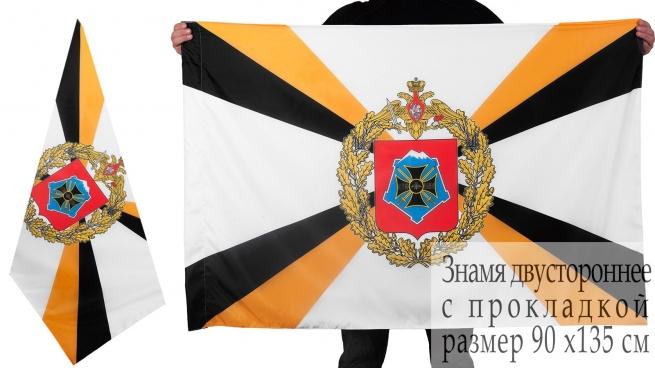 Флаг СКВО