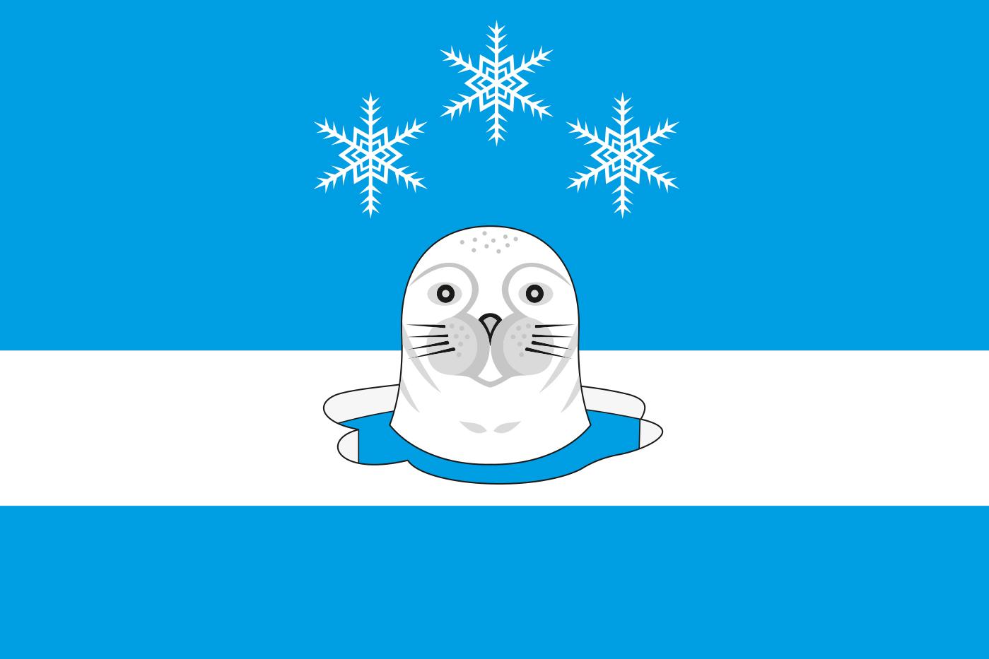 Флаг Снежногорска